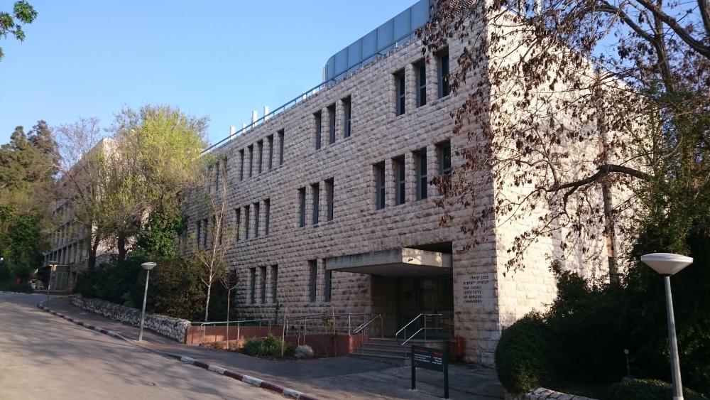Photo of the Casali Center